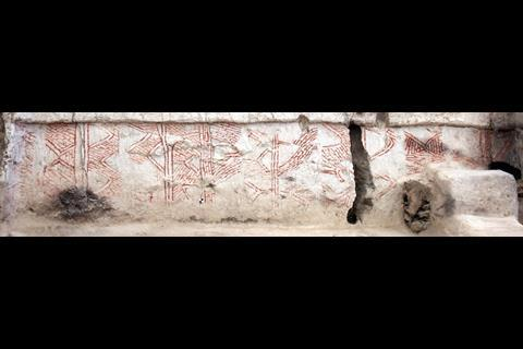 A photograph of a wall painting at the Çatalhöyük site